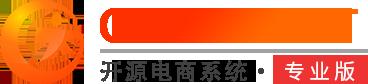 PHP 开源电商系统 - 成都光大网络科技